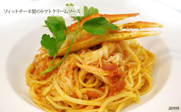 フィットチーネ蟹のトマトクリームソース