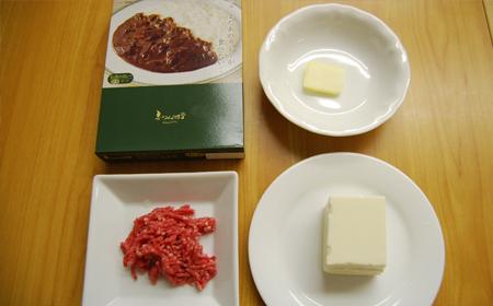 豆腐と挽肉のカレー_01