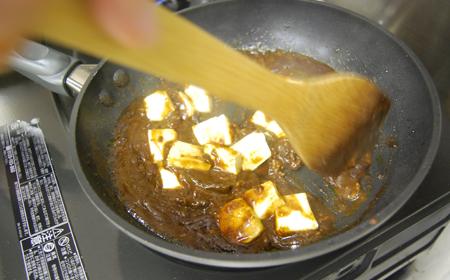 豆腐と挽肉のカレー_07