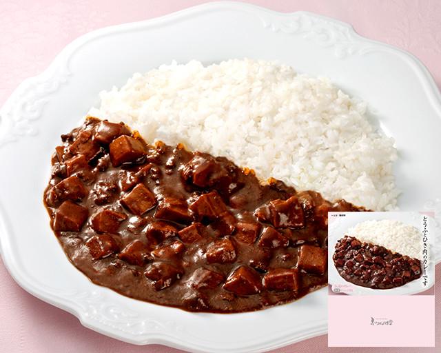 松蔵ふらんす亭伝説のカレー とうふとひき肉
